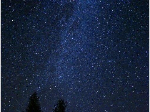 【北海道・清里】北海道で絶景星空体験「清里町スターウォッチング」ガイドがおすすめスポットへご案内・無料送迎付き!