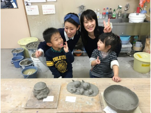 Ceramic workshop Rakuzo