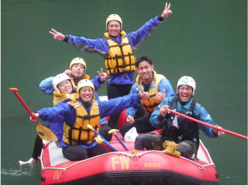 [Shikoku ・ Yoshino River】 Let's enjoy the rapid flow of the big steps! half-day Rafting Tour ◆ With photos!の紹介画像