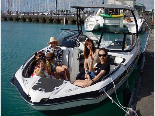 【沖縄・宜野湾】格安★貸切プレジャーボート遊び放題プラン
