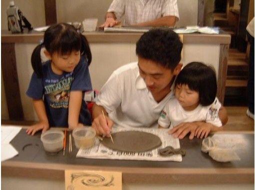 【滋賀・近江八幡】手廻しロクロレギュラーコース♪初心者の方も安心!ご家族・女性・カップルにおすすめ!