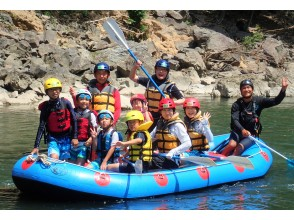 [Kyoto Hozu] participation from 1 grade OK! Leisurely rafting tour (10:30 start)