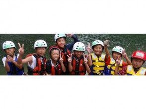 【京都・保津川】小学1年生から参加OK!のんびりラフティングツアー(10:30スタート)