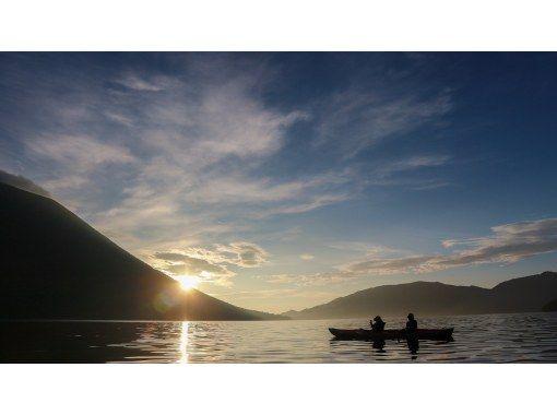 [Recommended] Nikko / Lake Chuzenji sunrise canoe! Early morning, reserved lake, superb view! 4 years old ~ OKの紹介画像