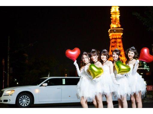 【東京・六本木】リムジンパーティ!東京観光ドライブ&スイーツ食べ放題&フルコースの食事&最新カラオケ