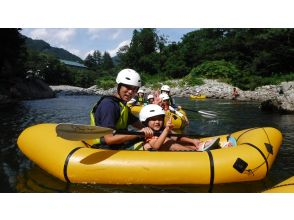 [AJ benefits available] Topical activities! Packraft experience tour! * Minakami Town, Gunma Prefecture