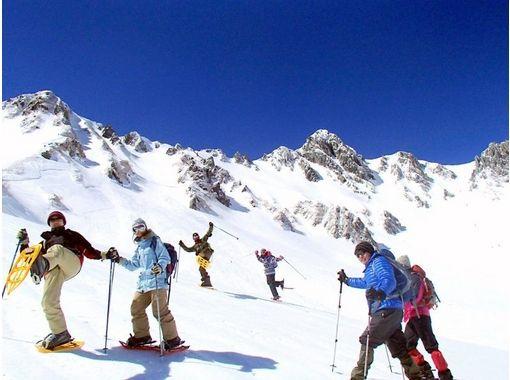 アルプスぼうけん組楽部(Alps Boken Club)