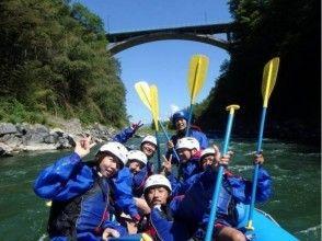 【長野・天竜川】天然温泉入浴券付き!ラフティング体験(半日コース)の画像