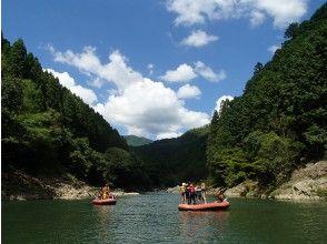 [Kyoto Hozu] start in the evening! Rafting tour (16:00 start)
