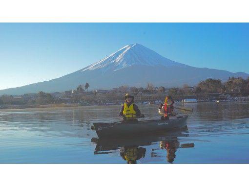 【山梨県・河口湖】カナディアンカヌー体験・120分コース・三密を避けて外遊び!カヌーで湖上散歩&思い出作りの旅