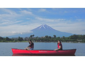 [Yamanashi Prefecture, Lake Kawaguchi] Canadian canoeing experience, 120-minute course, peace of mind even in corona, playing outside while avoiding the Three Cs! A canoe walk on the lake & a trip to make memories