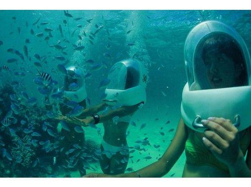 【沖縄・恩納村青の洞窟ボート】人気の青の洞窟シュノーケル&シーウォークセット 写真データサービス