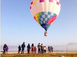 504【熊本・阿蘇】くまもっと 朝の絶景を楽しもう!(早朝)熱気球体験・お子さまと一緒に朝の絶景を♪