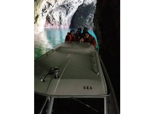 【北海道・小樽】青の洞窟プライベートクルーズ 貸切プラン