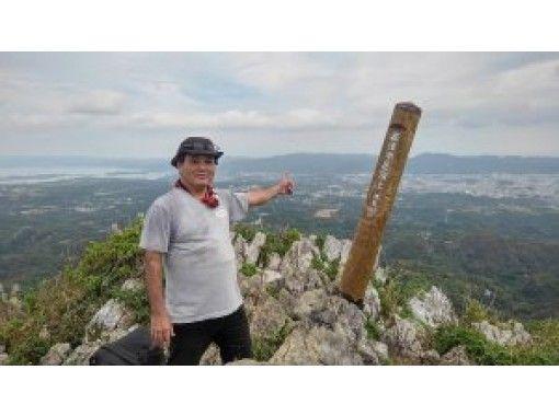 【沖縄・名護】南国トレッキング★選べるお手軽3H/本格7Hコース