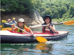 【群馬・水上/みなかみ】美しい湖へ漕ぎ出そう★カヌー体験(半日コース)の画像