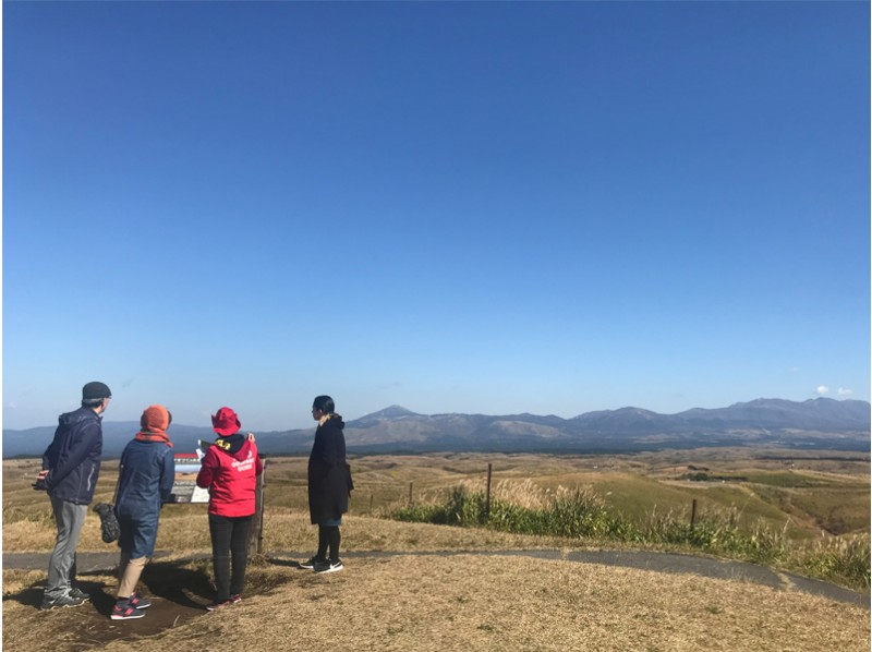 【Kumamoto・Aso】 Kumamotto Geoguide tour to Mt. Daikanbo to discover the formation of caldera (A course)の紹介画像