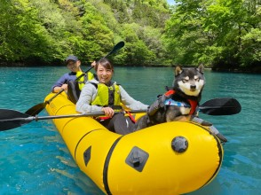 """[AJ benefits available] Pets OK! One of the most spectacular views in the Kanto region, """"Shimanko"""" Half-day Pack Craft Tour Gunma, Shima Onsen"""