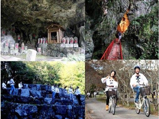 【岡山・真庭市・北房】日本最古の鍾乳洞と神仏/ホタル公園などを巡る!神秘スポットママチャリ巡礼②