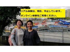 【90m深さ】リニア新幹線の地上工事現場&『品川駅』始発驚きの大改造