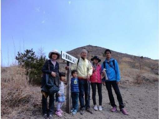 【長野・浅間山】初山登で絶景の山歩き! 浅間山麓トレッキング(初級)安心ガイド付!家族で楽しめる!