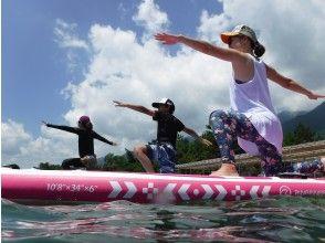 [Shiga ・ Otsu ・ Matsunoura] Sap Cruise &SUP Yoga Great satisfaction course ♪