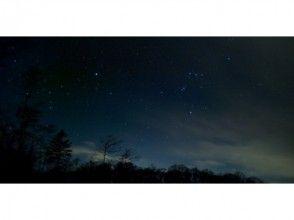 [จังหวัดนากาโนะอาซามะ] Yonomori คืนธุดงค์ & ภาพประกายระยิบระยับของดูดาว [เดินป่าคืน]