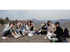 【浅間山】ランチピクニック~さわやか絶景山歩きと絶品アウトドアランチ~【トレッキング・湿原コース】の画像