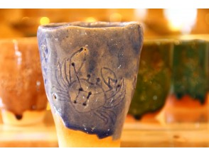 [Tokyo / Omotesando] Constellation Cup [Recommended for birthdays and anniversaries! ] Making ceramic art experience course (hand-made version) TNCA ☆ Minami Aoyama Studio