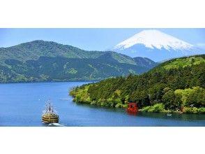 從東京出發的富士山和箱根1日巴士之旅