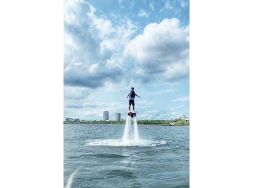 【東京・千葉・江戸川】水圧で空中散歩!フライボード体験!!