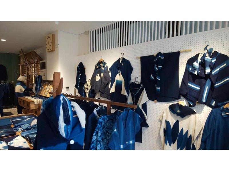 【山梨県・都留】お好きなアイテムを持参して藍染め体験~家で眠っている服をリメイクしよう!~の紹介画像