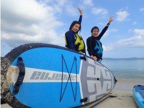 【沖縄・読谷】エメラルドグリーンの海で初めてのSUPにチャレンジ!!SUP体験コース