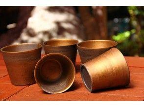 [Tokyo / Omotesando] Super gorgeous! Ceramic art experience course to make gold vessels: Rokuro TNCA ☆ Minami Aoyama Studio