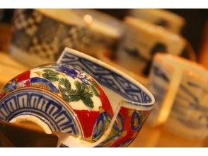 [Tokyo ・ Omotesando】 Rejuvenating Edo period ceramic pieces: Gold-joining course