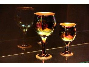 "[Tokyo Omotesando] Experience course to make ""Omotesando ware"" (Pair cup of constellation of black opal raster)"