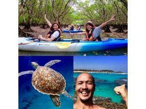 【鹿児島・奄美大島】【世界自然遺産・奄美・ウミガメと泳ぐシュノーケリング&マングローブカヌーツアー・遭遇率100%・貸切ツアー】