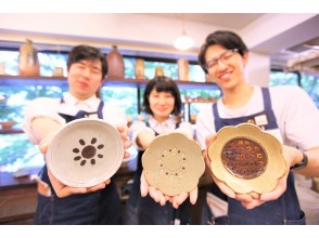 [Tokyo Ginza] Ceramic art experience of making famous plate plates ☆ Handmade plates with a diameter of about 15 cm that you can enjoy home-cooked rice ♪