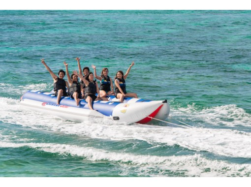 Limited time discount! [Okinawa / Onna Village / Mid-Sea Road] ★ 9 types ☆ 3 hours full charter all-you-can-play planの紹介画像