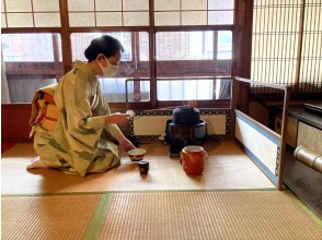 [Kyoto / Karasuma Oike] Excellent access! Experience A real tea ceremony experience! Matcha two-part kimono made by yourself & easy hair arrangement free!