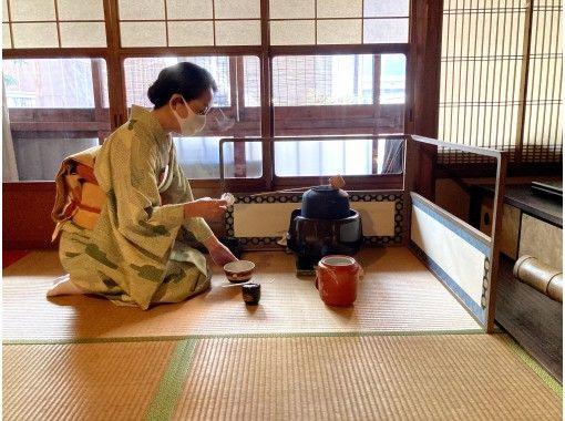 【京都・烏丸御池】アクセス抜群!体験本物の茶道体験!自分で作るお抹茶 二部式着物&簡単ヘアアレンジ無料!