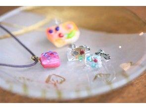 【名古屋栄】フュージングガラスで作るキラキラアクセサリー♪きっかけガラス工芸体験☆