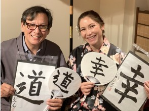[Kyoto / Karasuma Oike] An original book written on a Uchiwa to finish! Calligraphy private class in central Kyoto