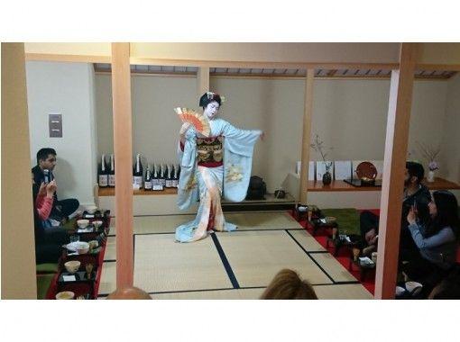 【京都で大人気の常設プログラム】舞妓さんの京舞鑑賞30分コース