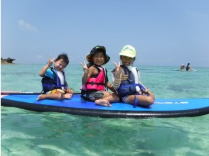 【Churaumi Aquarium ・ Nakijin area] One pair is reserved! Family SUP, memories support tour to enjoy in the family! With photo