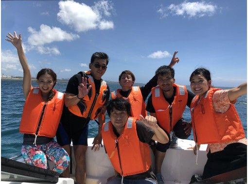 【沖縄・宜野湾マリーナB】沖縄の海を遊びつくす!沖縄西海岸クルーズ&マリンスポーツセットプラン2時間