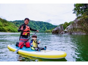 [Kochi-Niyodo River] Experience playing in the river and enjoying nature with parents and children ♪ SUP &Waterpark ☆ Recommended for families ♪