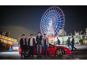 【東京】スーパーカー2時間ドライブ体験