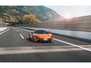 [Kanagawa Prefecture· Hakone] In a supercar Tokyo-Hakone Touring between! Hakone Drive experience