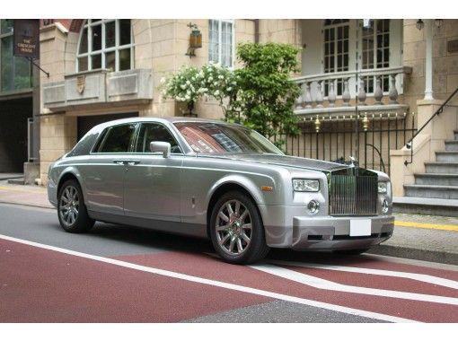 【東京】あの高級車で都内を回る!ロールス・ロイス運転体験